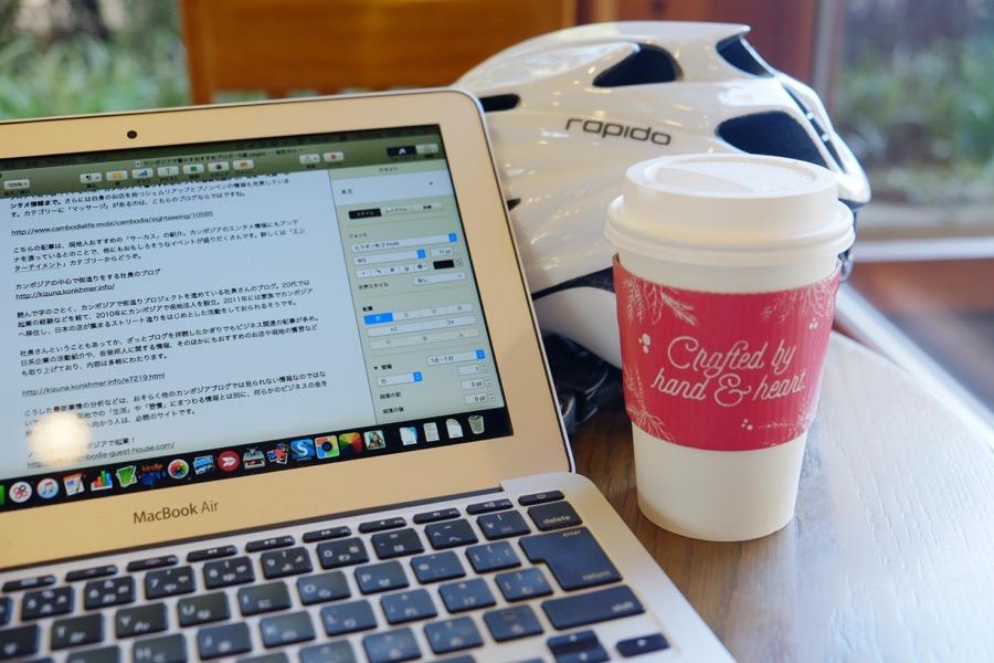 喫茶店で作業